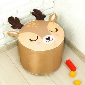 Мягкая игрушка «Пуфик: Олень» 40см × 40см, цвет коричневый Ош