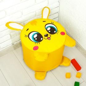 Мягкая игрушка «Пуфик: Заяц» 40см × 40см, цвет жёлтый Ош