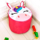 Мягкая игрушка «Пуфик Единорог», 40см х 40см, цвет розовый