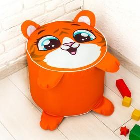 Игрушка-пуфик «Тигр», мягкая, 40 × 40 см, цвет оранжевый Ош