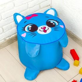 Мягкая игрушка «Пуфик: Кот» 40см × 40см, цвет голубой Ош