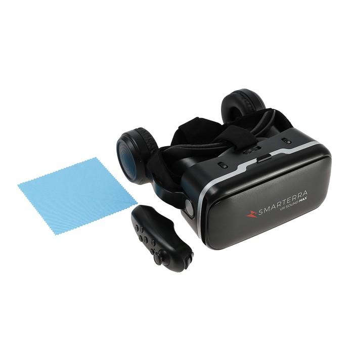 3D очки Smarterra VR S-Max, наушники, пульт