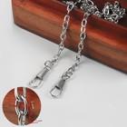 Цепочка для сумки, с карабинами, 5 ? 7 мм, 120 см, цвет серебряный
