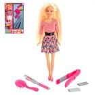 Кукла модель «Оля парикмахер» с аксессуарами для создания причёски, МИКС