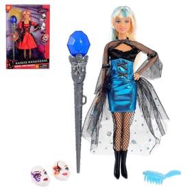 Кукла шарнирная модная «Маскарад» со светящимся жезлом и аксессуарами, МИКС