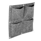 Фитомодуль, 4 кармана, 35 × 35 см, полиэстер