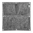 Фитомодуль, 4 кармана, 35 × 35 см, полиэстер - Фото 2