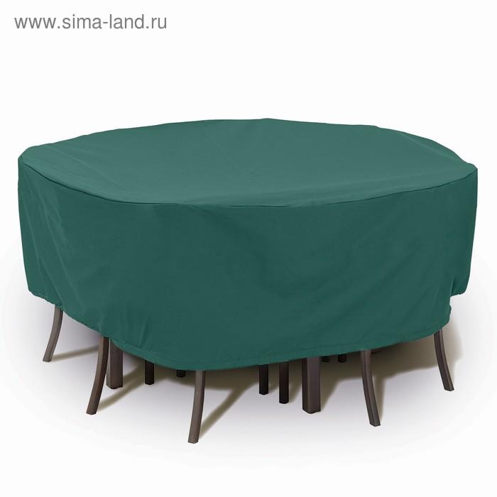 Чехол на набор садовой мебели, ПЭ, 200 × 75 см