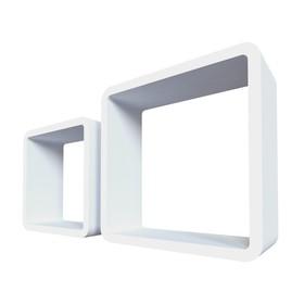 Комплект полок «Лондон», 27 × 27 × 10 см, 23 × 23 × 10 см, цвет белый