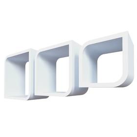 Комплект полок «Барселона», 28 × 28 × 15 см, 23 × 23 × 15 см, 17 × 17 × 15 см, цвет белый