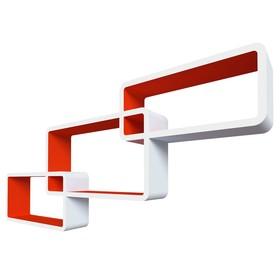 Комплект полок «Нью-Йорк», 44 × 24 × 10 см, 40 × 20 × 10 см, 36 × 16 × 10 см, цвет белый/оранжевый
