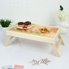 """Столик для завтрака складной """"Дорогой мамочке"""" герберы, 48×28см"""