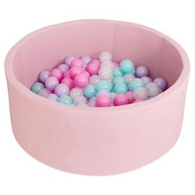 Сухой бассейн Airpoo, цвет розовый