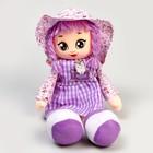 Кукла «Аня», с брошкой 29 см
