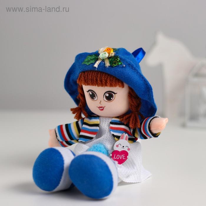 Кукла «София» с брошкой 22 см