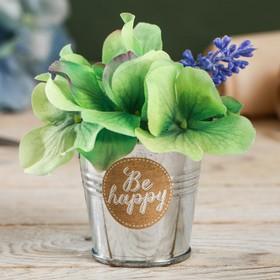 Металлическое кашпо для цветов Be happy 5,5 × 5,5 см Ош