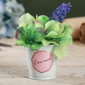Металлическое кашпо для цветов «Счастья», 5,5 × 5,5 см Ош