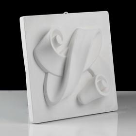 Гипсовая фигура. Орнамент «Лента», 23.5 х 23.5 х 5 см Ош