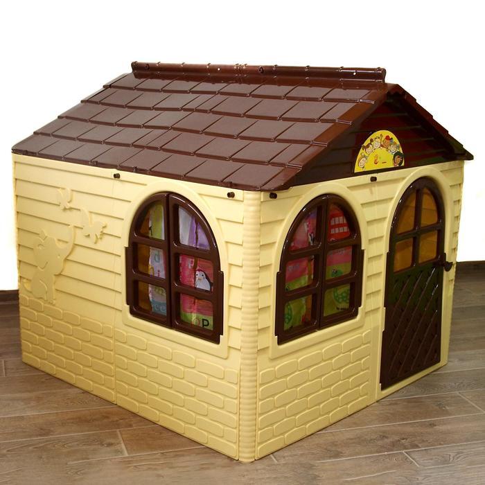 Игровой домик 2, со шторками, цвет бежевый, 129х129х120 см
