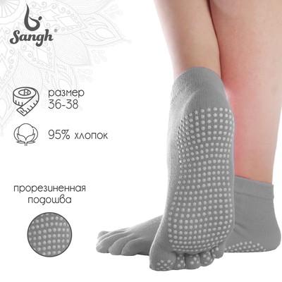 Носки для йоги прорезиненные, размер 36-38, цвета микс