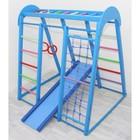Детский спортивный комплекс Super Champion, 1200 × 1450 × 1500 мм, цвет синий