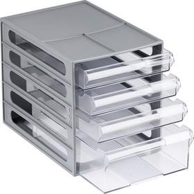 Файл-кабинет 4-секционный СТАММ, серый корпус, прозрачные лотки Ош