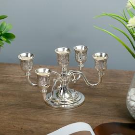 "Подсвечник металл на 5 свечей ""Грозди винограда"" цвет серебро 13х21,5х21,5 см"