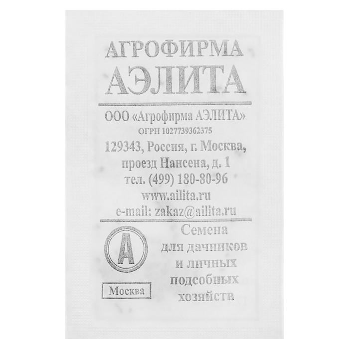 Семена Базилик Крупнолистный, сладкий, б/п, 0,3 г