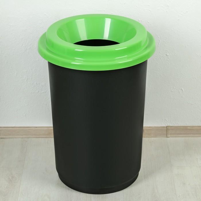 Контейнер для мусора с крышкой 50 л Эко, цвет зелёный