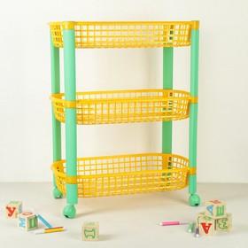 Этажерка для игрушек на колёсах 3-х секционная IDEA «Конфетти», цвет жёлтый Ош