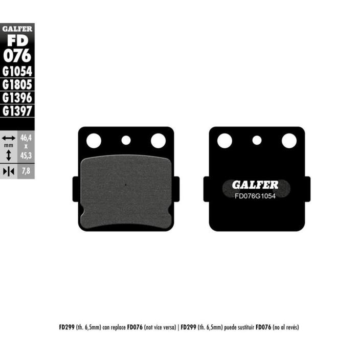 Колодки тормозные Galfer, FD076G1054