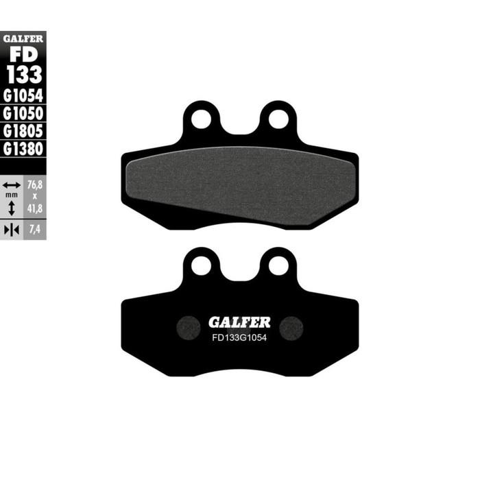 Колодки тормозные Galfer, FD133G1054