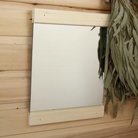 Зеркало 'Классика' 32 х 25 см Ош