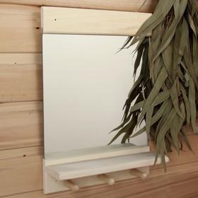 Зеркало 'Классика' с полочкой и вешалками, 36 х 25см Ош