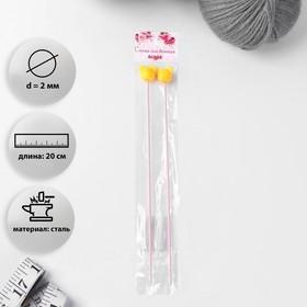 Спицы для вязания, «Мышки», прямые, с фигурным наконечником,d = 2 мм, 20 см, 2 шт Ош