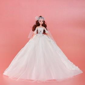 Кукла на подставке «Принцесса», белое платье со шлейфом Ош