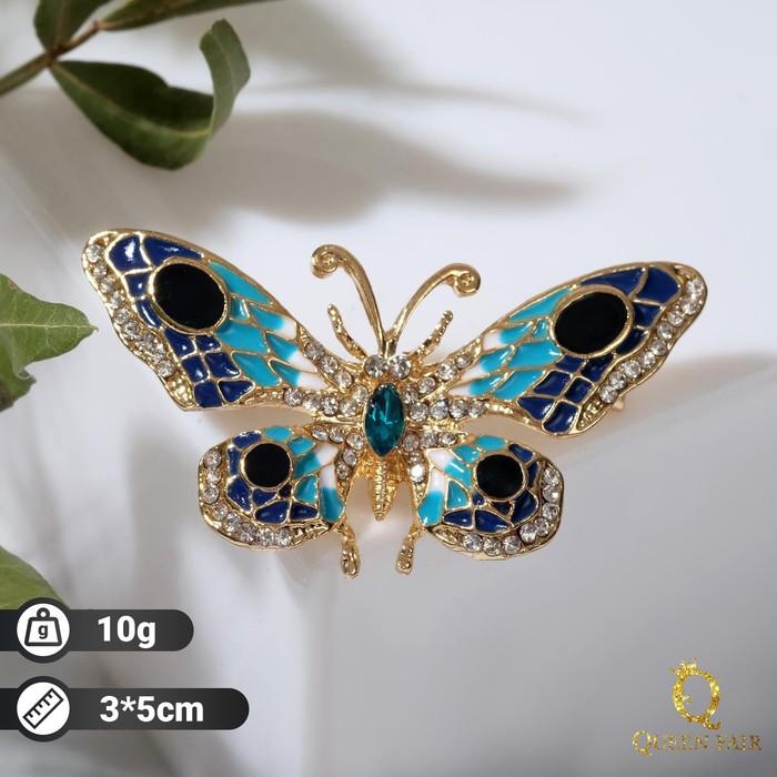 """Брошь """"Бабочка"""" павлиний глаз, цвет сине-бирюзовый в золоте"""
