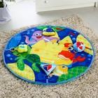 Развивающий коврик «Подводная сказка», 4 мягкие игрушки, d80см