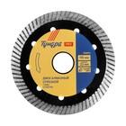 Диск алмазный отрезной TUNDRA premium, турбо, сухой рез, 115 x 22 мм