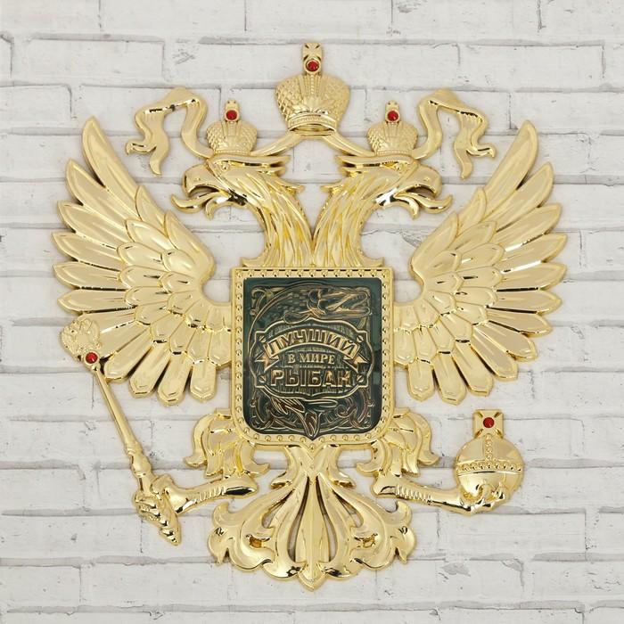 Герб настенный «Лучший в мире рыбак», 25 х 22,5 см