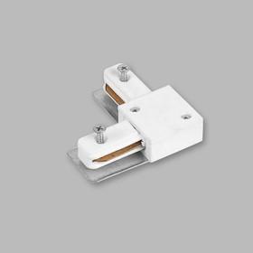 Коннектор угловой для шинопровода LD1001, цвет белый Ош