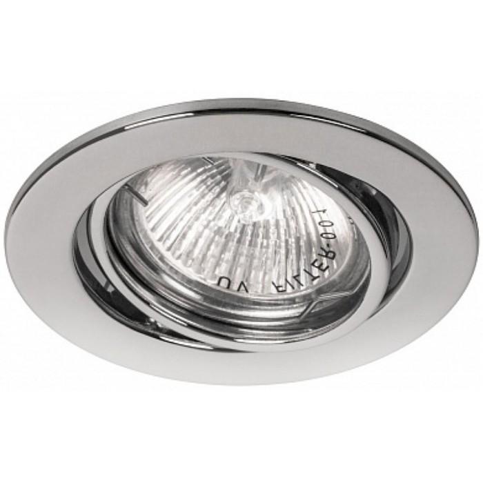 Встраиваемый светильник DL11/DL3202, MR16, 50W, цвет титан, d=59мм