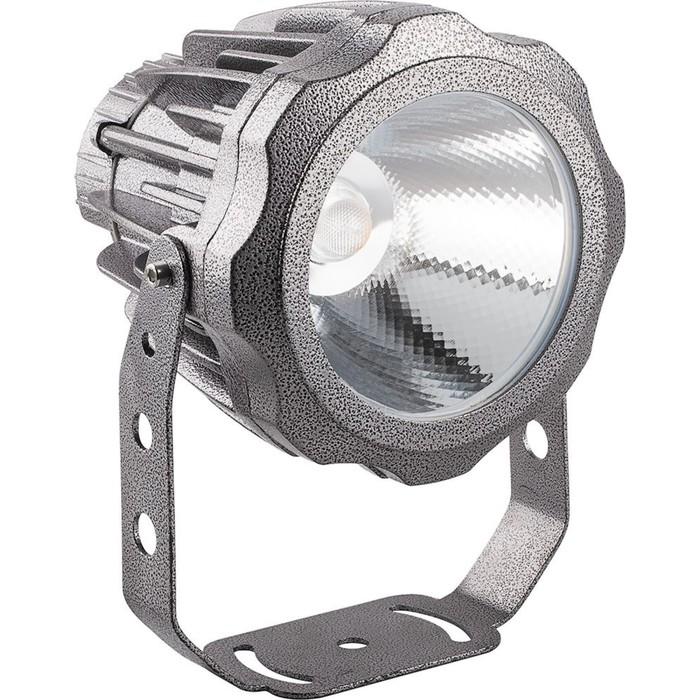 Прожектор светодиодный LL-886, 10W, свет теплый белый, IP65, цвет металлик