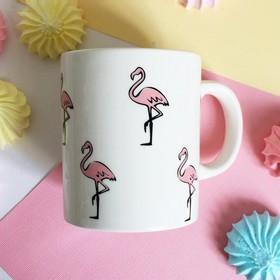 """Кружка 300 мл """"Розовый фламинго"""""""