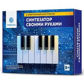 Электронный конструктор «Синтезатор своими руками»