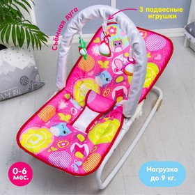 Шезлонг-качалка для новорождённых «Цветы», игровая дуга, съёмные игрушки МИКС Ош