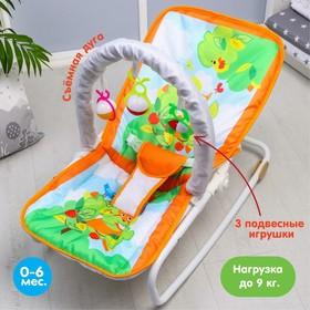 Шезлонг-качалка для новорождённых «Лесная сказка», игровая дуга, съёмные игрушки Ош