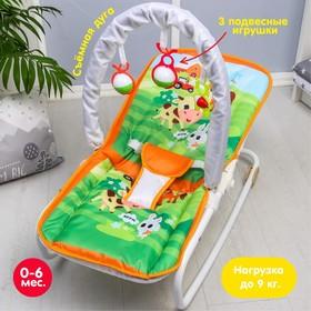 Шезлонг-качалка для новорождённых «Домашние животные», игровая дуга, съёмные игрушки Ош