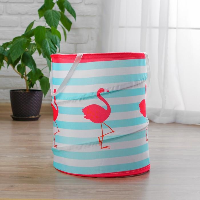 Корзина для игрушек «Розовый фламинго»