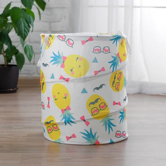 Корзина для игрушек «Смешной ананас»